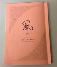 web版23 父の呟き  by 久保田 幸雄 - 海峡web版