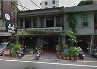 2017年4月22日赤崁擔仔麺&法院博物館@台南 byモニカ - 海峡web版