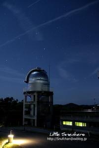 きれいな星空の下で@美星町天文台 - Little Sneakers