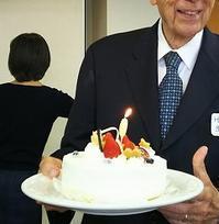 91歳 - ARIZONA ROOM 別館
