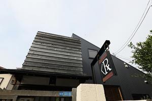 鎌倉・坂の下 -cafe recette 鎌倉②- - MEMORY OF KYOTOLIFE