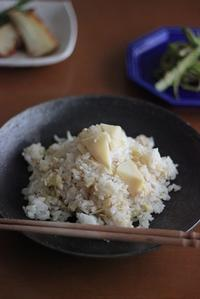 【タケノコご飯】に挑戦・・・♪ - 手づくりひとてまの会『文京区 初心者さん向け洋裁教室』