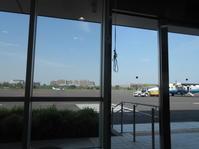 調布飛行場から伊豆大島へ その1 - のび丸亭の「奥様ごはんですよ」