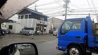 麺屋はなび桑名店 元祖台湾まぜそば - 拉麺BLUES
