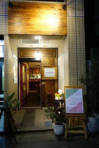 ALLEGRIA(アレグリア) 千代田区九段南/トラットリア イタリアン - 「趣味はウォーキングでは無い」