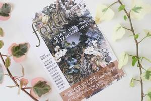 お花の作品展 - 不完全なマル