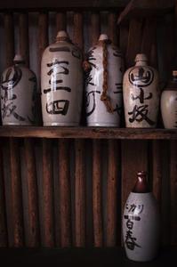 徳利 - 花と風景 Photo blog
