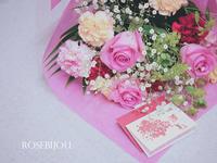 お花屋さんから渡された花束 - RoseBijou-parler*blog