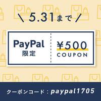 TOMENOSUKE.STORES.jpでPayPalを使おうキャンペーン - 下呂温泉 留之助商店 店主のブログ