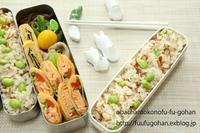 鮭マヨ春巻き弁当&御出勤御膳 - おばちゃんとこのフーフー(夫婦)ごはん