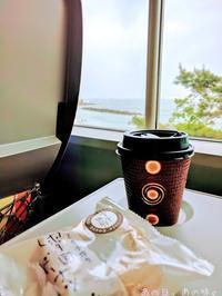 生涯初!単独上京ものがたり。 - あの日、あの味。