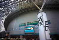 Paul McCartney in TOKYO DOME・・・2 - 桐一葉2