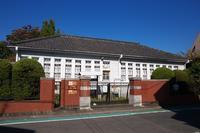 水元小学校旧校舎 - Anthology -まちの記憶-