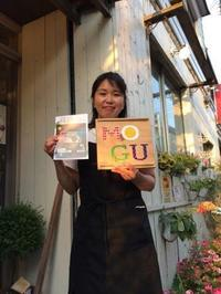 【女性起業家ご紹介】ごはん屋MOGUオーナー 中川陽子さん - 大倉山ビジネスサロン