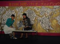第19回「国際バラとガーデニングショウ」に《ルドゥーテのバラの庭》パリ特派員マリーさんこと遠藤浩子さんが出演しました! - ルドゥーテのバラの庭のブログ