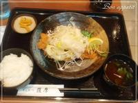 とんかつ薩摩 @大阪/梅田 - Bon appetit!