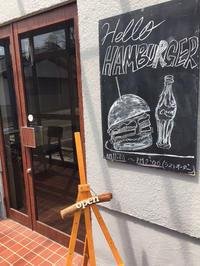 石川(白山市三宮町):ハロー ハンバーガー (Hello Hamburger) - ふりむけばスカタン