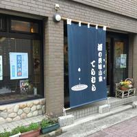 神戸市兵庫区のディープな名所を女2人で訪ねる夜   - 猫空くみょん食う寝る遊ぶ Part2
