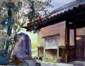 陣屋門跡 網干 - tedkimotoの水彩画