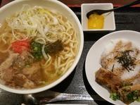 沖縄飯からみをつくし料理帖の飯つながり - 続☆今日が一番・・・♪