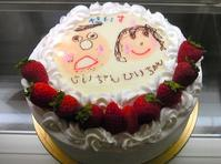 敬老の日、ありがとうございました。 - 手作りケーキのお店プペ