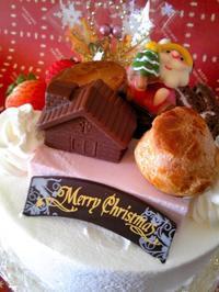 クリスマスケーキ2014 - 手作りケーキのお店プペ