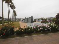 宇部空港 - 雨のせいじゃない