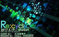 Re:cycle vol.6 - 裏LUZ