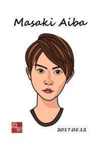 相葉雅紀さんを書きました。(C034) - 楽しいね。似顔絵は… ヒロアキの作品館