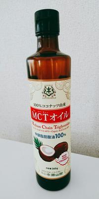 MCTオイル - リラクゼーション マッサージ まんてん