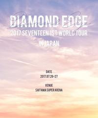 DIAMOND EDGE - おうちに帰ろ