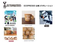 コラボレーション! - R・J   COFFEE ROASTERS 移動販売の日誌です! 自家焙煎 車中焙煎珈琲 出張バリスタ 起業支援
