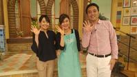 テレビ岩手「ごきげんテレビ」 - 料理研究家ブログ行長万里  日本全国 美味しい話