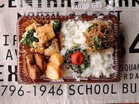 5/13(土)冷食ハンバーグ弁当 - おひとりさまの食卓plus