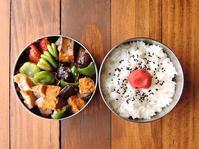 5/16(火)レンチンレモンチキンと厚揚げ茄子のコロコロ炒め弁当 - おひとりさまの食卓plus