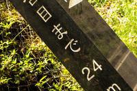 予告 〜超苦手坂⁉︎〜 - ゆるゆる自転車日記♪