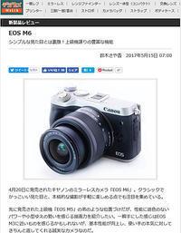 新製品レビュー EOS M6 - 100-400ISの部屋