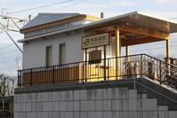 偕楽園駅(臨時) - 旅めぐり&花めぐり
