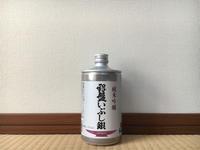 (富山)銀盤 いぶし銀 純米吟醸 / Gimban Ibushigin Jumma-Ginjo - Macと日本酒とGISのブログ