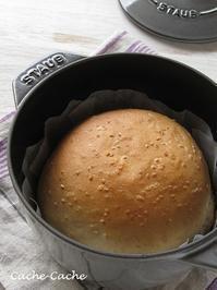 ストウブ ごはんココットで♪ ごまごまパン - Cache-Cache+