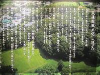 岩戸山古墳と八女丘陵 - 地図を楽しむ・古代史の謎