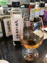 ★福萬醤油★#2 - Maison de HAKATA 。.:*・゜☆