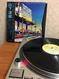 日々雑感 5/16 山下達郎のLP-BOX + イギリス盤「プロメテウス」4K UHDは9/18 - Suzuki-Riの道楽