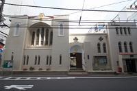 日本聖公会浅草聖ヨハネ教会 - Anthology -まちの記憶-