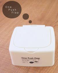 セリアの大人気商品で、すごーーく便利&真っ白なトイレ掃除セットを。 - WITH LATTICE