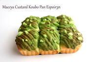 抹茶カスタードパン・ミックス酵母パン5月 - 自家製天然酵母パン教室Espoir3n(エスポワールサンエヌ)料理教室 お菓子教室 さいたま