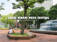 """柴犬と楽しむ""""栄ミナミ音楽祭'17""""@名古屋市中区 - yamatoのひとりごと"""