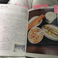 台湾の朝ごはん あったか豆乳スープ 鹹豆漿「鼎元豆漿」taipei - いわおの日々ing・・・夢見る頃がとっくに過ぎ去っても♪・・・