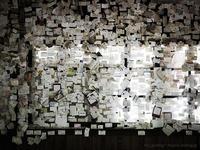 名刺の壁 - M2_pictlog