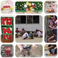 いちごちゃん🍓 - ひのくま幼稚園のブログ